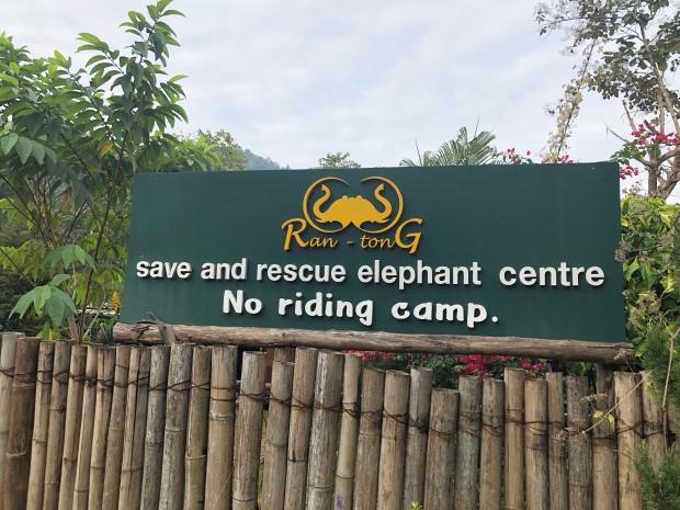 Ran-Tong Elephant Centre sign
